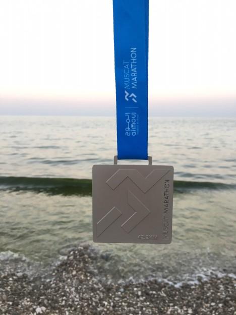 muscat medal