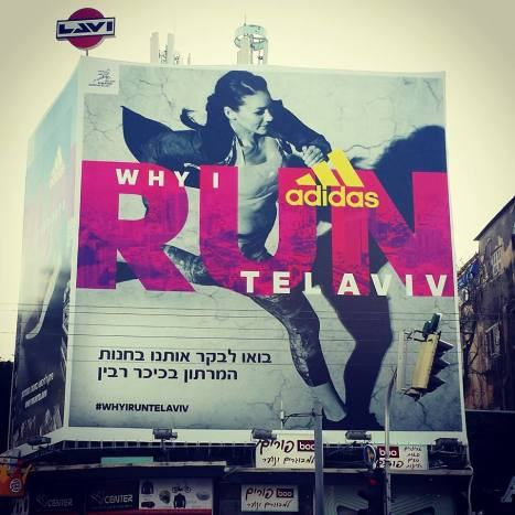 tel aviv why i run